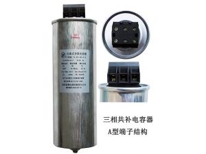 六端子电容器