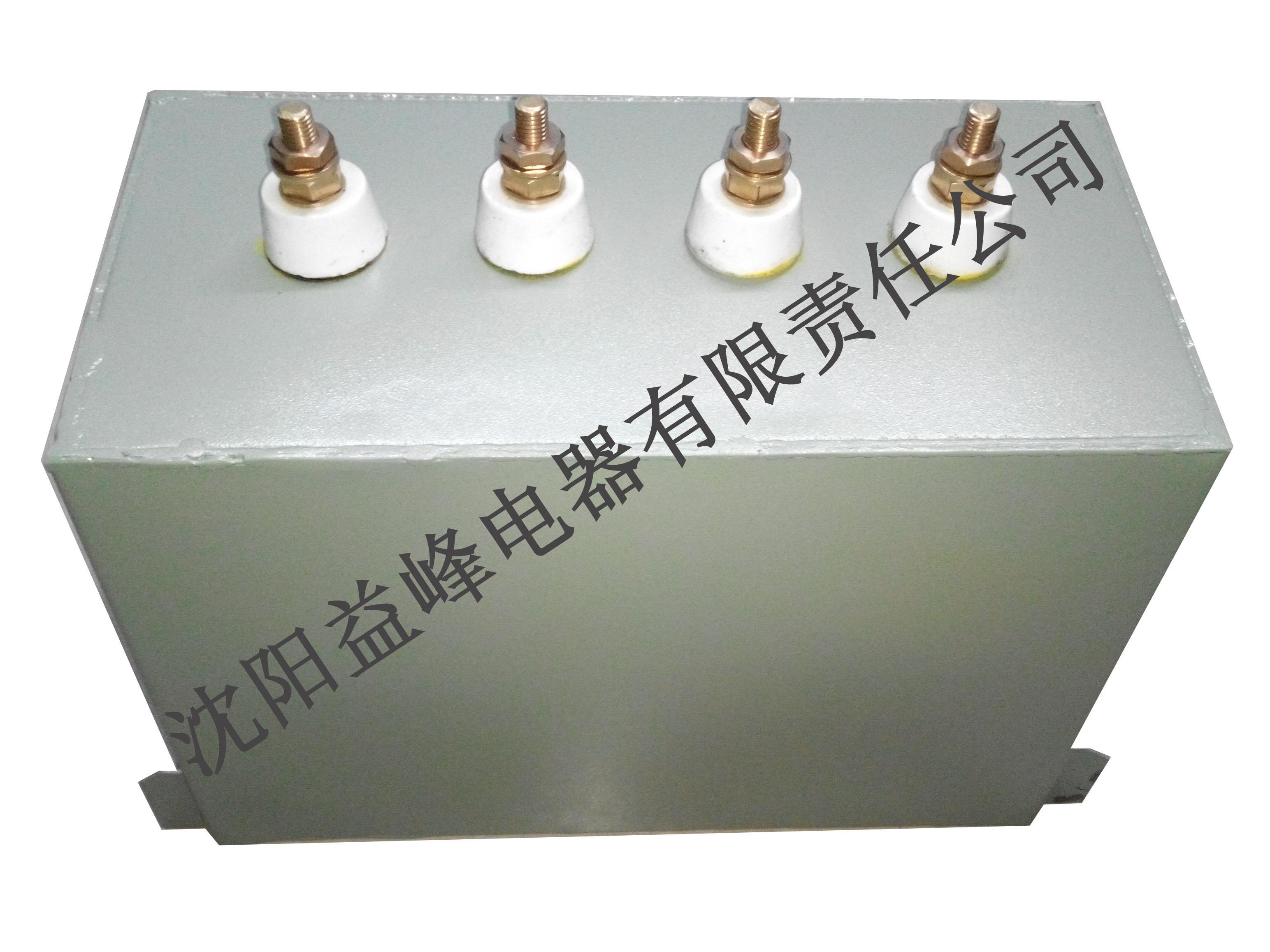 DC LINK 直流支撑电容器