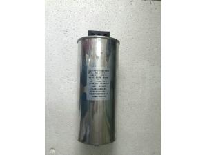 圆柱形矿热炉专用电容器0.3-25-1